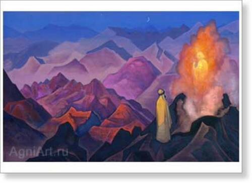 "By Nicholas Roerich Fine art print NEW 20 x 28 /"" Mohammed the Prophet"