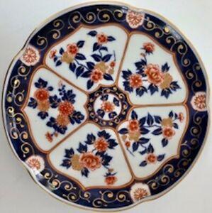 Vintage 1940's Japanese Imari Plate - Hand Painted Porcelain