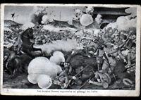 GUERRE (JAPON-RUSSIE) MILITAIRES au COMBAT au PASSAGE du YALOU illustré en 1904