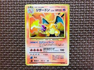 [Near Mint] Pokemon cards Japanese Charizard 006 Base Set Holo Old Back /1