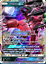POKEMON-TCGO-ONLINE-GX-CARDS-DIGITAL-CARDS-NOT-REAL-CARTE-NON-VERE-LEGGI 縮圖 74