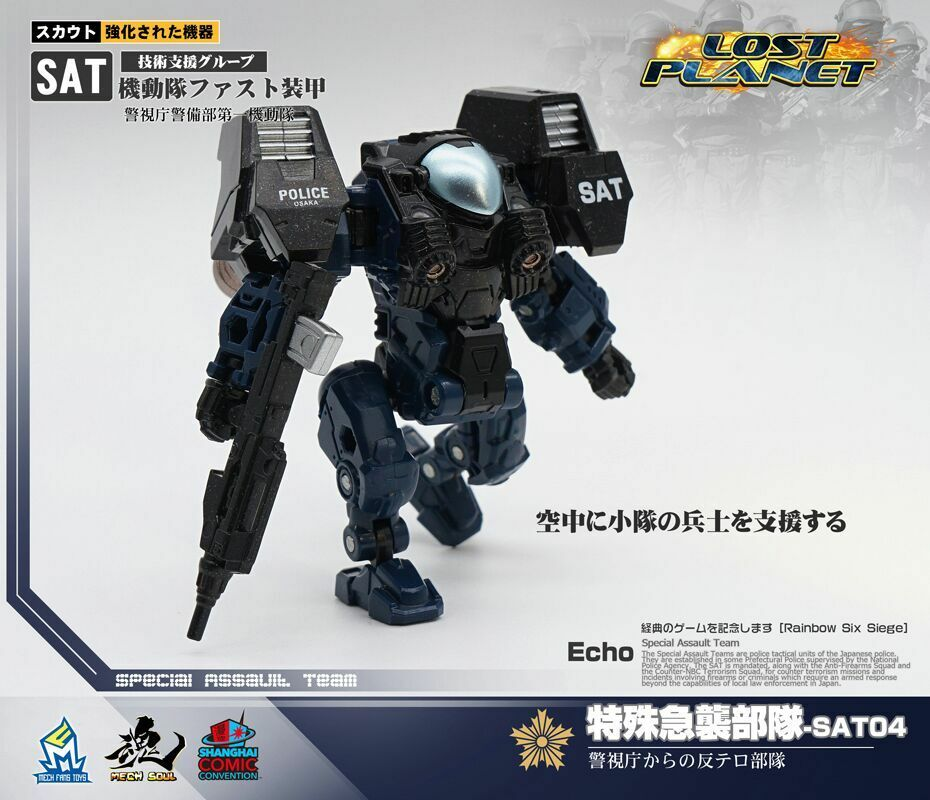 MFT Diaclone Special Assault Team MS-SAT04 05 Robot Set of 2 New