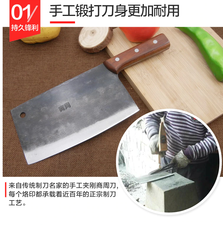 Traditional Slicing Knife Handmade Forged Steel Full Tang Wooden Handle Blade XL