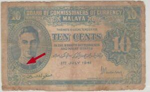 Mazuma *M791 Malaya 1941 KGVI KNB8b 10 Cents Minor Error F Only