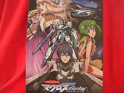 Macross Frontier F 16 Piano Sheet Music Collection Book