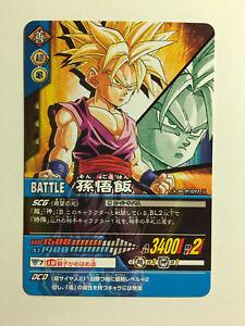 Data Carddass Dragon Ball Z 2 Promo M-P/011-II - France - État : Neuf: Objet neuf et intact, n'ayant jamais servi, non ouvert. Consulter l'annonce du vendeur pour avoir plus de détails. ... - France
