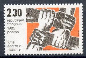 TIMBRE-FRANCE-NEUF-N-2204-LUTTE-CONTRE-LE-RACISME