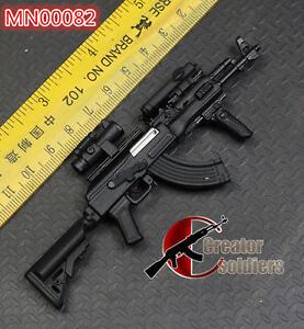 Details about PUBG 1/6 BattleField AKM AK47 Assault Rifle gun Assemble  Modern Warfare metal