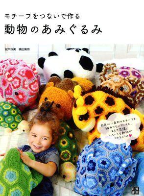 Amigurumi Crochet Cats -Japanese Crochet Craft Book- (In Chinese ... | 400x294