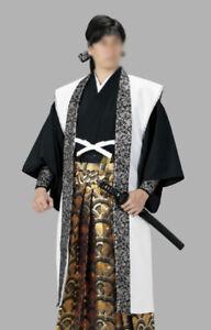 Japanese-Samurai-Bushi-Jacket-Jinbaori-Long-Cosplay-Kimono-White-New