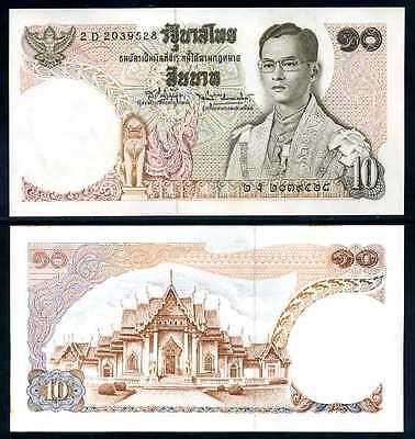 THAILAND 5 BAHT P 82 SIGN 42 REPLACEMENT 1S* UNC W LITTLE TONE