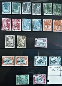 ADEN QU'AITI STATE OF HADHRAMAUT M/U #41-52 NH** & USED ISSUES  CAN.SHIP$1.99 CO