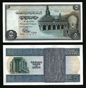 Egypt-5-Pounds-1976-AU-P-45-Sign-15-Ibrahim