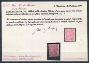 England-1862-SG-76-Ungebraucht-100-Merone-Zertifiziert