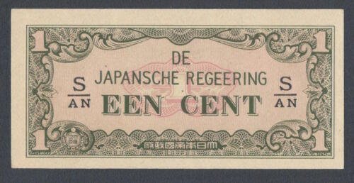 Japan-Burma One Cent 1942 S//AN Military Note UNC