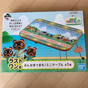 Nintendo-Animal-Crossing-Ichiban-Lucky-Kuji-Last-one-award-Mini-table