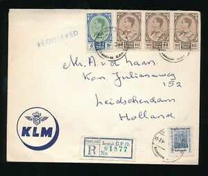 THAILAND to HOLLAND REGISTERED KLM ENVELOPE ROYAL DUTCH AIRLINES