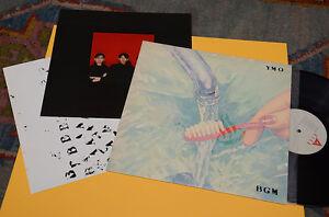 YMO-LP-BGM-ORIG-NM-AVANTGARDE-EXPERIMENTAL-JAPAN-PRESS-INSERT