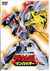 DANGAIOH-unidad-de-combate-Hyper-JAPAN-DVD-D99