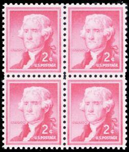 "Stuart Katz Humble 1033a Mint Vf/xf Nh ""silkote"" Block Of Four With Pfc & Pse Certs"