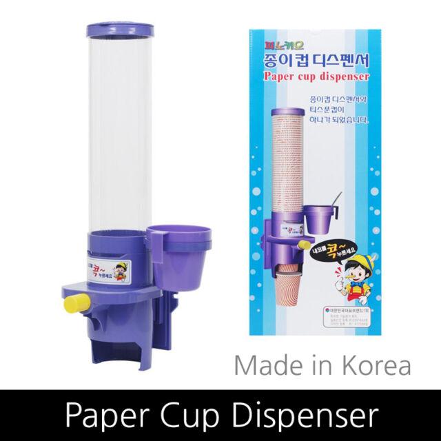 Pinocchio Paper Cup Dispenser Magnet Attachment Cup Holder (6 5 oz - 7 oz)