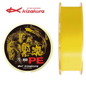 Kizakura Kurodama ISO Fishing PE Line