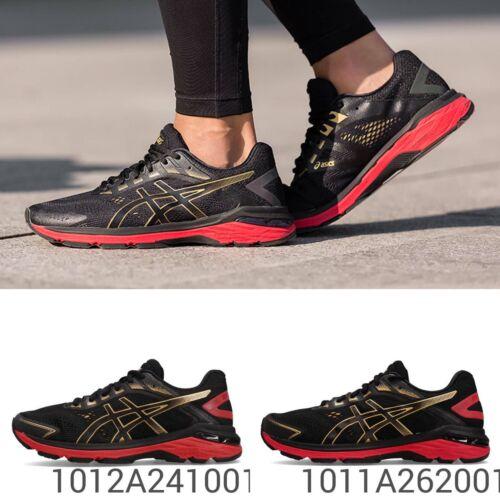 Motion Men Women Run Shoe Pick