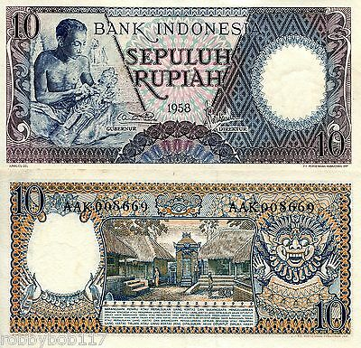 INDONESIA 10 Rupiah Banknote World Paper Money aUN/XF Currency Pick p-56 1958