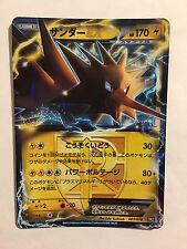 Pokemon Carte / Card Zapdos EX Promo Holo 007/018 BKB -