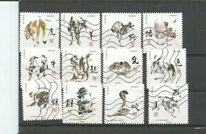 Serie-de-timbres-autoadhesifs-034-astrologie-signes-chinois-034-2017