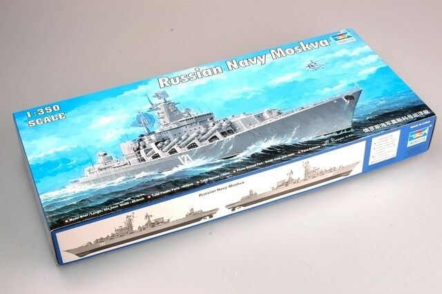 04518 RUSSIAN NAVY MOSKVA 1 350 Kit Cruiser Battleship Static Trumpeter Model
