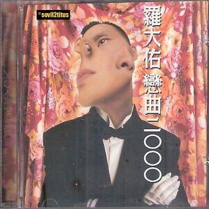 CD-1994-Luo-Da-You-Lo-Ta-Yu-3063