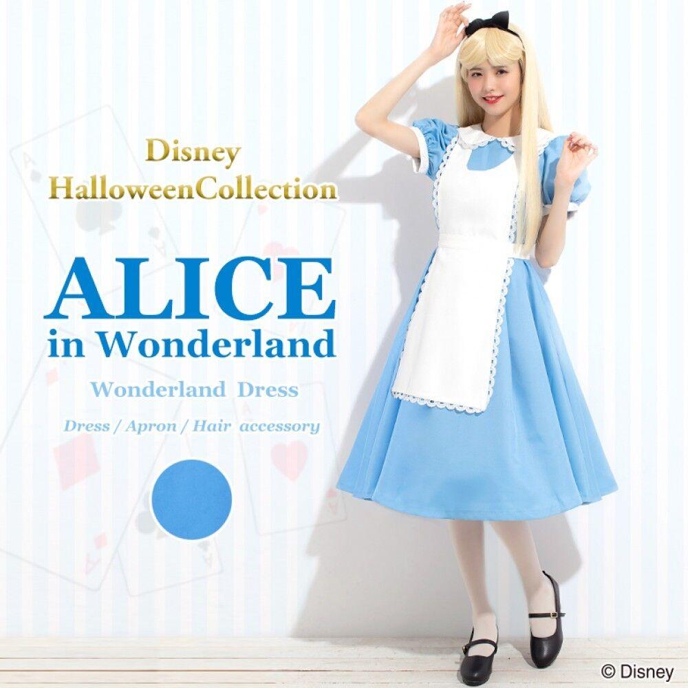 Secret Honey Wonderland Dress Alice in Wonderland