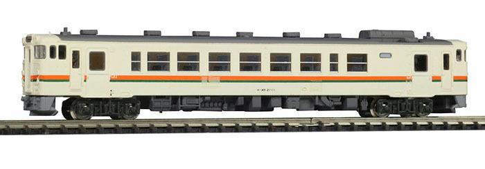 Platz Z40-02T Z Scale Diesel Train KIHA 40-2000 (JR Tokai Coloreeee) (1 220 Z Scale)