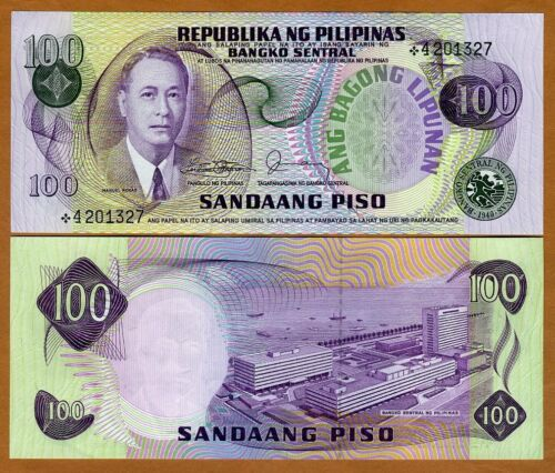 1978 Star Note UNC /> Replacement Philippines Pick 164 100 Piso 164cr ND