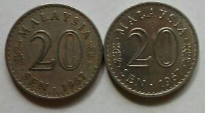 Parliament Series 20 sen coin 1967 2 pcs