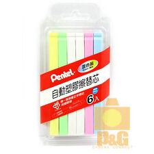 Pentel Eraser Refill 6pcs Zer80mix 6 For Ze80 Ze80a Ze80w Ze81