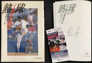 1993-Nolan-Ryan-Throwing-Heat-Signed-Autographed-Japanese-Baseball-Book-w-JSA