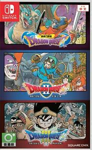 Dragon-Quest-1-2-3-Collection-Asia-Chinese-English-Subtitle-Switch-Brand-New