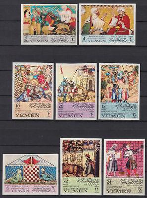 Yemen Kgr 1967 ** Mi.412/19 B Maurische Kunst Morisco Art Zu Hohes Ansehen Zu Hause Und Im Ausland GenießEn Briefmarken
