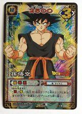 Dragon Ball Card Game Prism D-306 DB4