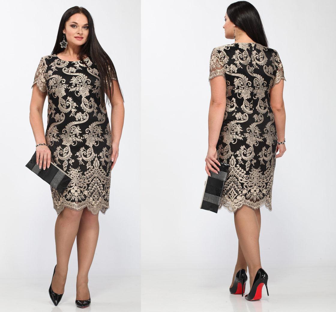 985f9d46019100 Abend Kleid Big Größe Farbe Gold mit Schwarz Gr.48,50,52 nofyvm2124-neue  Kleidung