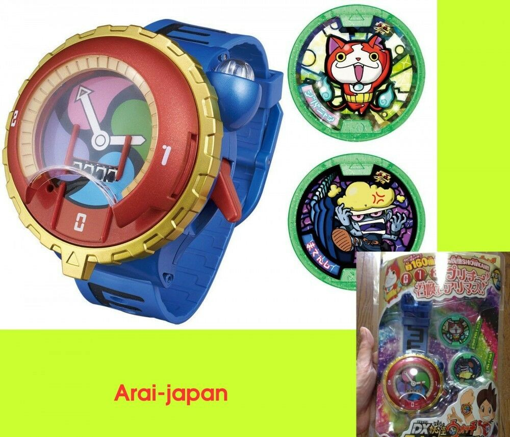 New DX Yokai Watch Zero Shiki Type Ghost Yo-kai Youkai Bandai Rare Toy Wrist