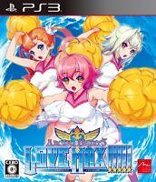 (Used) PS3 Arcana Heart 3 LOVE MAX!!!!! [Import Japan]((Free Shipping))