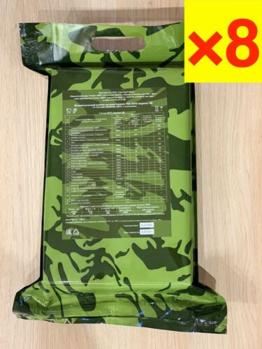 8×Genuine Russian MRE Military 24 Hours Emergency Daily Ration Exp date 09//21