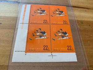 1965 China Stamp Lot NA34 Catalog #871 MNH