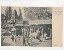 Benares Girn Bape Well Of Knowledge India Vintage U/B Postcard 376b