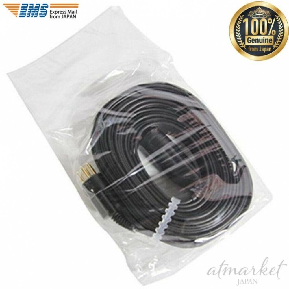 Stax Verlängerung Kabel SRE-950S Spezielle Sich 5.0m 6N Ofc Silber von Japan