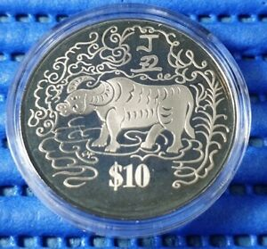 1997-Singapore-Lunar-Year-of-the-Ox-10-Cupro-Nickel-Proof-Like-Coin