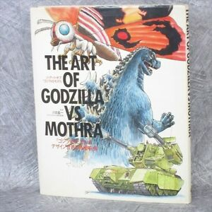 GODZILLA-VS-MOTHRA-Design-Illustration-Art-Tokusatsu-Book-56